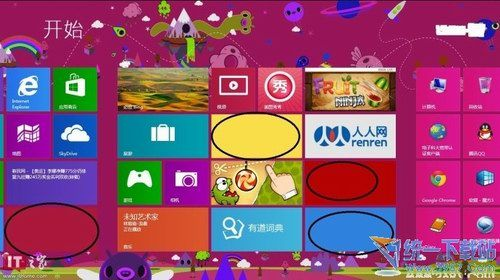 windows8中文版下载