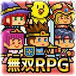 无双RPG安卓版