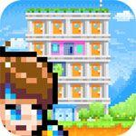 勇者的公寓iOS版