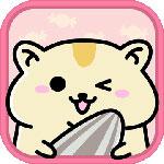仓鼠家园iOS版