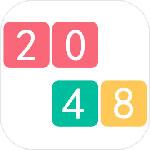 2048新版iOS版