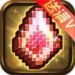 冒险与挖矿iOS变态版