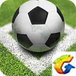 全民冠军足球iOS版