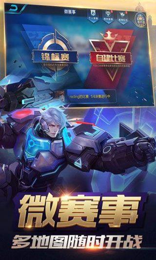 王者荣耀AR最新版