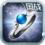 魔域天堂iOS变态版