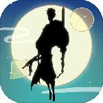 山海之痕iOS版