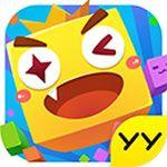 方块大碰撞iOS版