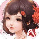 花与剑iOS版