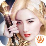 天使纪元iOS版
