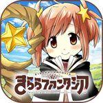 闪耀幻想曲iOS版