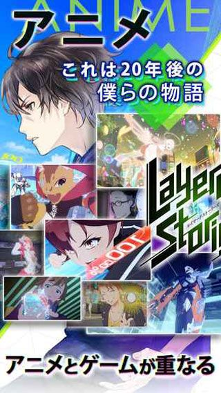LayereD Stories 0苹果版