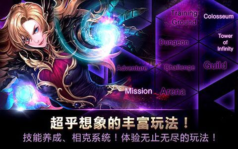 咒语猎人iOS版