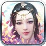 剑灵修仙iOS版