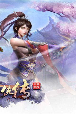 辰东群侠传iOS版