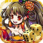 三国志骰子大战iOS版