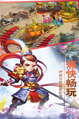 青云奇缘3D iOS版