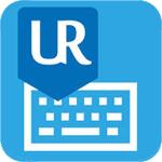 UrKeyboard输入法iOS版